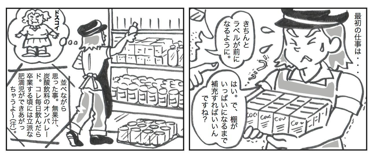 th_Manga-4