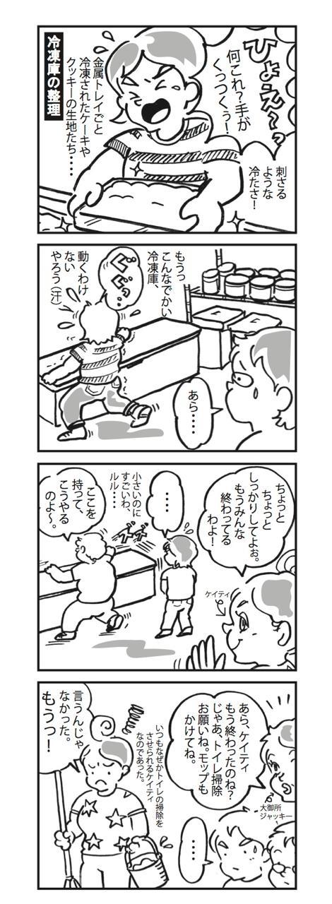 th_manga24-4-28