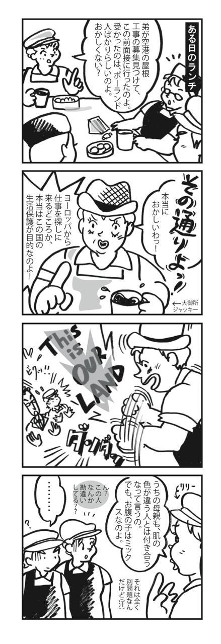 th_manga29-6-28