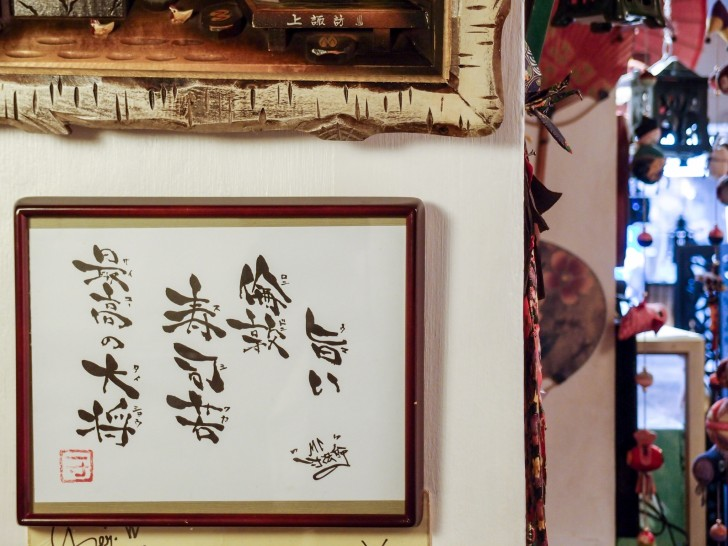 hide BLOG 005 MC calligraphy 01