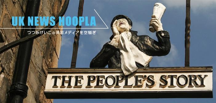 ablon uk new hoopla banner